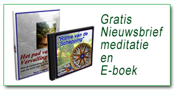Gratis meditatie en E-boek